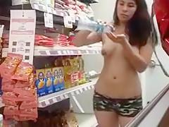 sich im Supermarkt selbst befriedigt und erwischt worden